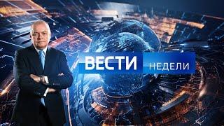Вести недели с Дмитрием Киселевым(HD) от 21.01.18