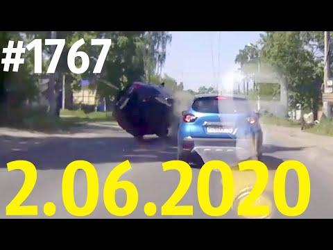 Новая подборка ДТП и аварий от канала «Дорожные войны!» за 2.06.2020. Видео № 1767.