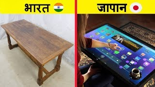 ये Table है या Smartphone | 5 Future Gadgets That Will Blow Your Mind