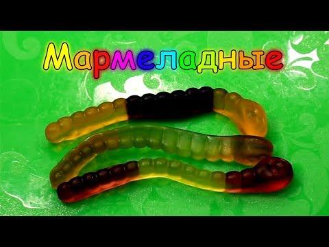 Мультфильм Мармеладные змейки