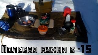 Полевая кухня: Колбасный суп(, 2017-02-20T17:15:35.000Z)