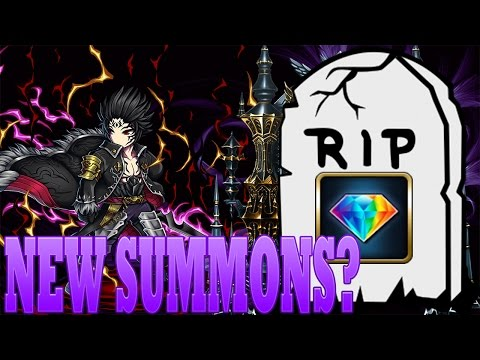 Brave Frontier | New Way To Summon? R.I.P. Gems...