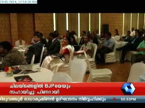 Kerala State Business Excellence Awards 2014
