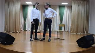 СЦЕНКА урок русского языка г. БРЕСТ СШ№14