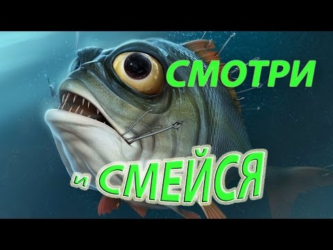 Анекдоты про рыбалку -