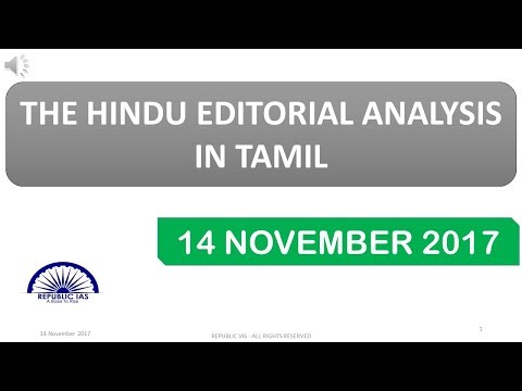 14/11/2017-THE HINDU EDITORIAL NEWSPAPER ANALYSIS -ACT EAST POLICY,SRI LANKA ISSUE,LOAN WAIVERS