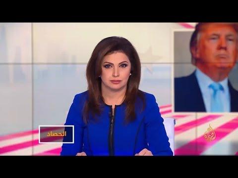 الحصاد مع إيمان عياد .. أمريكا في عهد ترامب  HD