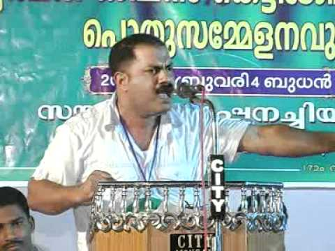SOUTH TRIPPANACHI IUML OFFICE INGURATION :K M SHAJI 1