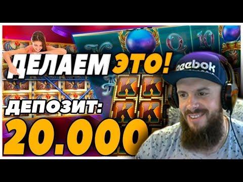 Слоты в казино онлайн |  | Розыгрыш 5000 прямо сейчас | Большой выигрыш - лучший заработок