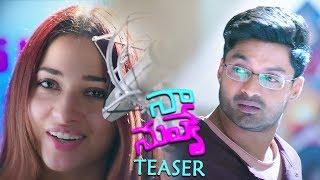 Naa Nuvve Movie Teaser ||  Kalyan Ram, Tamannaah