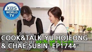 Cook & Talk: Yu Hojeong & Chae Subin [Entertainment Weekly/2019.01.14]