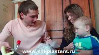 """""""Шелковая штукатурка Silk Plaster"""" отделка стен своими руками от участника Акции"""