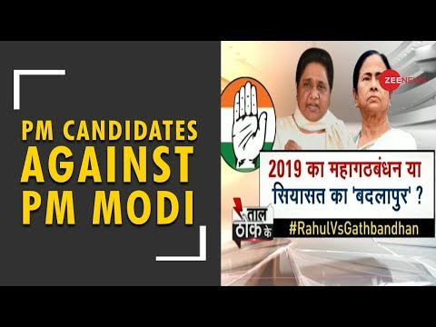 Taal Thok Ke: How Many PM Candidates Against PM Modi This Election?
