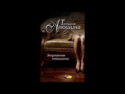 ШОК! Писательница Татьяна Алюшина - живодёр!