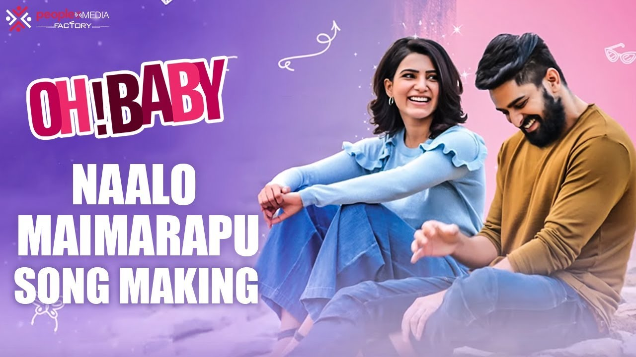 Naalo Maimarapu Song Making Video | Oh Baby Songs | Samantha | Naga Shaurya | People Media Factory