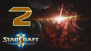 Прохождение StarCraft 2: Legacy of the Void #2 - Надвигающаяся тьма [Эксперт]
