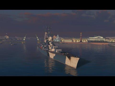 Смотреть фото Крейсер СССР