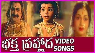 Gambar cover Bhakta Prahlada Telugu Video Songs HD - Telugu Superhit Songs