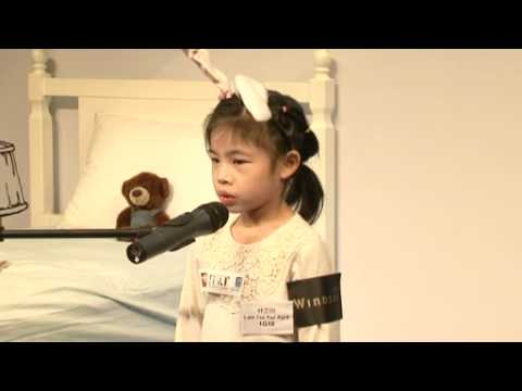 Bedtime English Story Telling Contest 2010 (K1) - Nicholas Kong Sai Hang from YouTube · Duration:  57 seconds