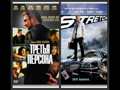 Фильмы онлайн - Смотреть фильмы онлайн бесплатно, Кино