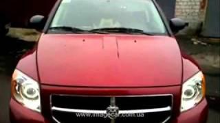 Dodge Caliber переделка оптики