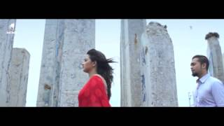 Theme Song Bangladeshi First Online Mega Serial