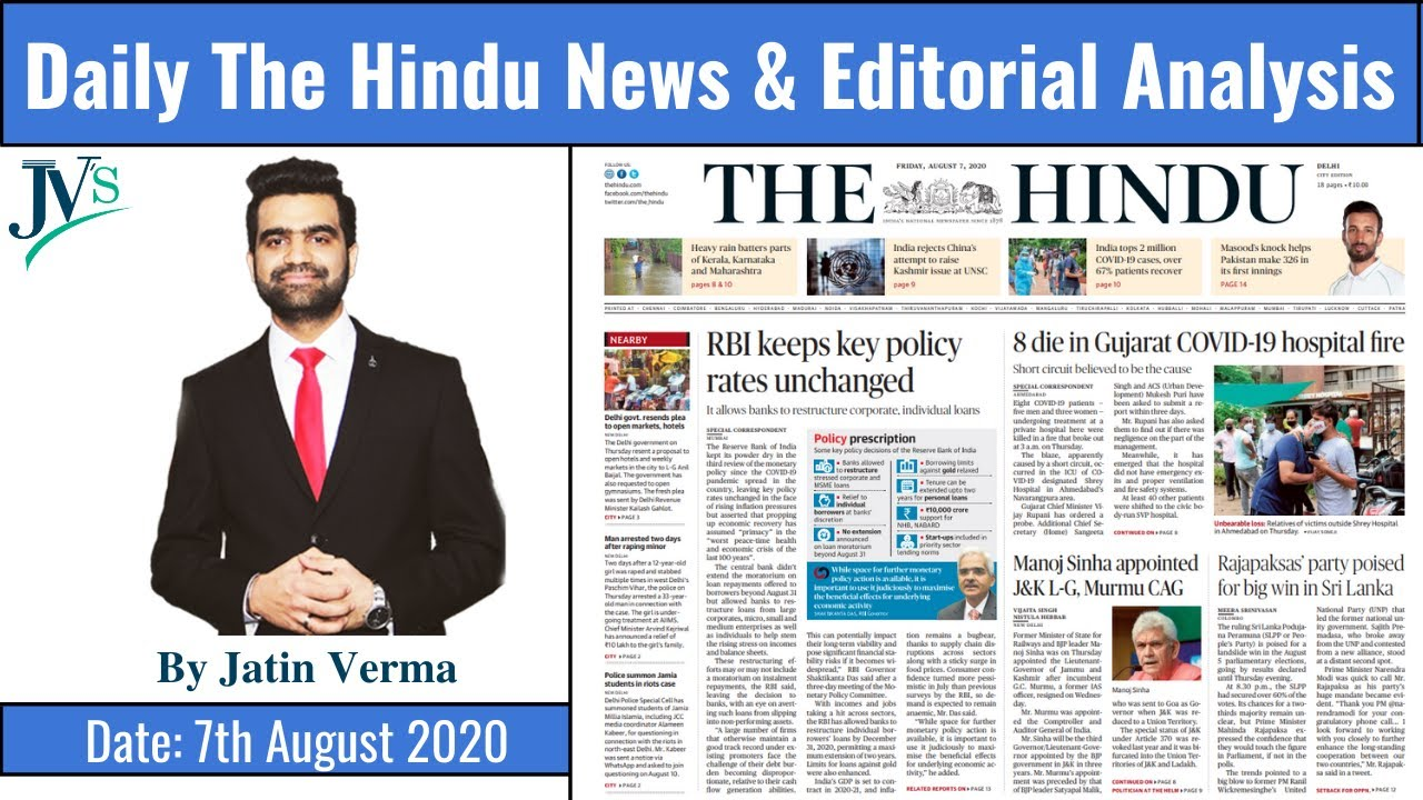 Download 7th August 2020: Daily The Hindu News & Editorial Analysis by Jatin Verma