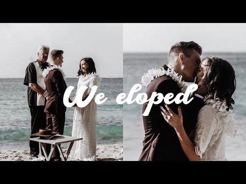 We Got Married In Hawaii!
