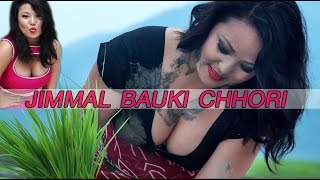 New Nepali Hot Lok Dohori  Ft. Jyoti Magar || Jimmal Bauki Chhori ||