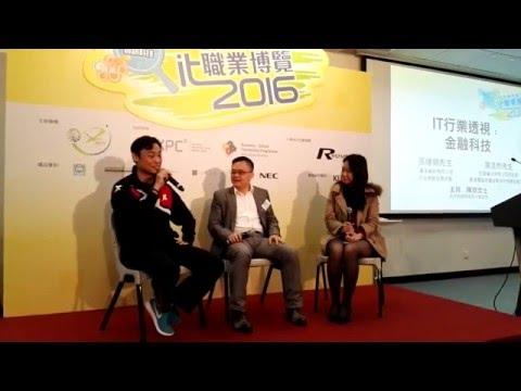 Infocast's Alex Cheung speaks about a career in FinTech