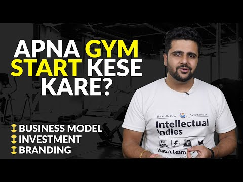 How To Start Your Own GYM   Branding,Business Model, Investment.