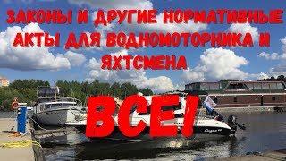 видео Водоохранная зона Воронежской области