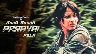 Amala Paul's Adho Andha Paravai Pola FIRST LOOK