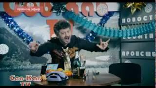 Наша Russia в Новый Год на ТНТ4!