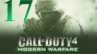 CALL OF DUTY 4 MODERN WARFARE Часть 17 В командном пункте
