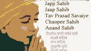 Ddt Long Japji Sahib Khalsa Nitnem Free MP3 Song Download 320 Kbps
