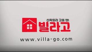 [빌라고] 강북구 번동 신축빌라 숲속정원 3룸구조~! …