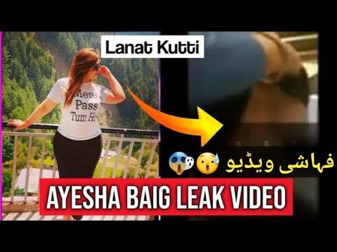 Download Tiktoker Ayesha BaiG Leak Video || Ayesha Baig Tiktok Girl viral video || Minar e pakistan