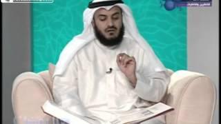Сура 79: Ан-Назиат (Исторгающие) Часть 1 - видео обучение Мишари Рашида