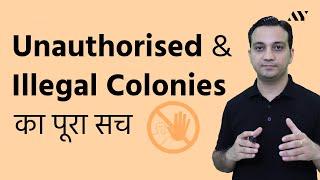 Unauthorised & Illegal Colonies in India   Hindi