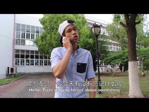 《别闹了》- A SMIC Chinese Drama Short Film