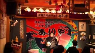 津軽三味線Shibutani Kazuo tsugaru shamisen jonkara bushi