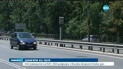 Камерите на КАТ счупиха нов рекорд - Новините на Нова (23.07.2015г.)