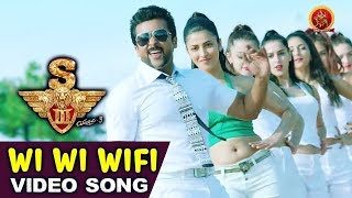 vuclip S3 Telugu Movie Songs - Wi Wi Wifi Video Song - Surya, Shruthi Hassan, Anushka