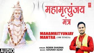 सोमवार Special महामृत्युंजय मंत्र Mahamrityunjay Mantra I ROBIN SHARMA I Shiva Mantra
