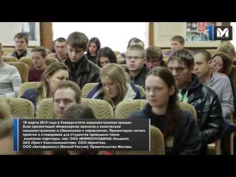 Центр занятости населения города Новосибирска