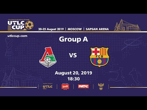 Lokomotiv Moscow (Russia) Vs Barcelona (Spain). UTLC Cup 2019. Group A.