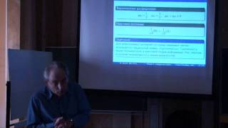Лекция 1 | Квантовые алгоритмы: возможности и ограничения | Лекториум