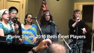 PURIM SHPEIL 2015 Beth Emet Players of Evanston, IL