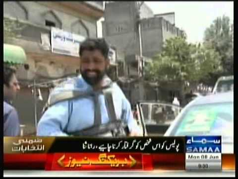 PMLN with Guns and weapons in Mandi Bahauddin Punjab Election